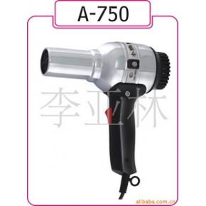 电吹风机 750 750