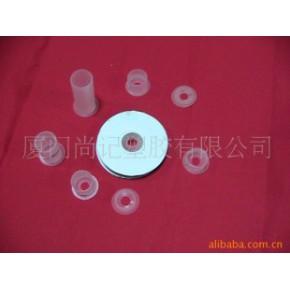 织带用的塑料管芯 厦门尚记