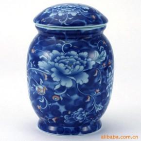 台湾商务礼品茶具 陶瓷器功夫茶具套装批发 茶叶罐