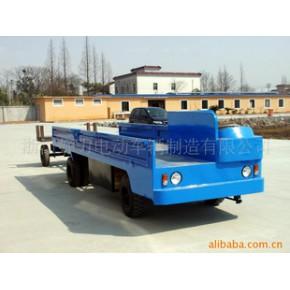 长料车电动搬运车、运输车(1-15吨)