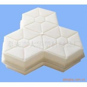 注塑加工 生产形 各类注塑制品