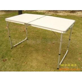 一桌四椅,折叠户外桌椅,促销桌