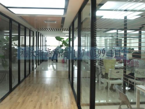 上海福沃斯特实业有限公司