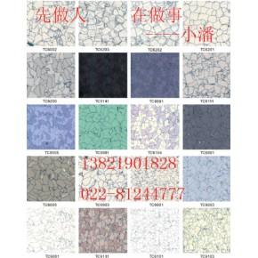 天津LG地板厂家,天津LG地板批发,天津LG地板报价