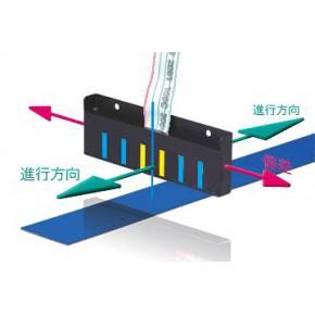 磁导航传感器JH-06,国内领先技术厂家直接替代进口产品