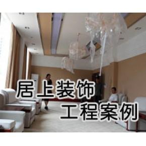 室内效果图设计昆明豪宅装修昆明家庭装修居上就是首选
