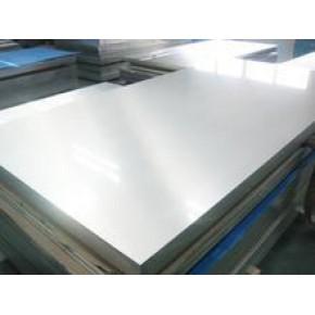 2A12铝合金板,5A05铝合金板,