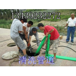 平谷区渔阳清淤管道清理污水井清掏隔油池