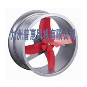 深圳九洲风机SF壁式节能纸噪音风机,康定九洲风机