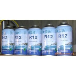 R12,R22  R32  R134A