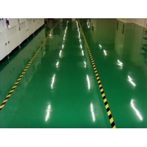 混凝土固化剂 专业施工 国际进口大品牌值得信赖1364065