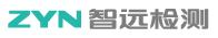 宁波中科智远检测技术有限公司