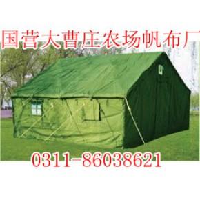 军用帐篷,救灾帐篷,施工帐篷,保证质量,价格低