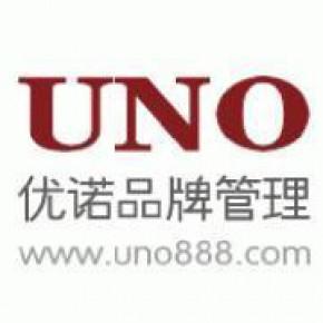 专业杭州企业宣传片拍摄制作,优诺为您提供优质的服务