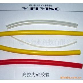 高拉力硅胶管 耐高温硅胶管