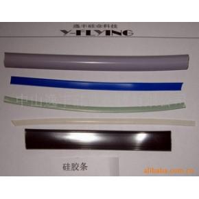 硅胶条 异型硅胶管 中山逸丰