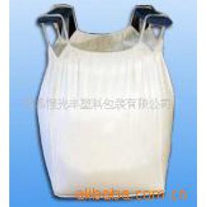 碱类制品包装用集装袋/有内衬集装袋