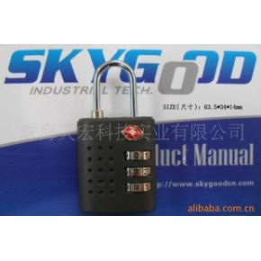 TSA 箱包锁 SKG-514