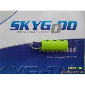 TSA 箱包锁 SKG-518