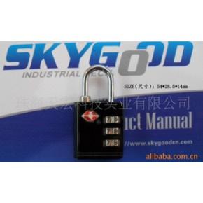 TSA 箱包锁 SKG-520