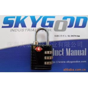 TSA 箱包锁 SKG-523