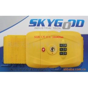 TSA 箱包锁 SKZ-901