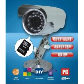Storage Camera TF插卡录像储存一体防水摄像机