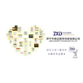 济宁网站建设公司,专业网站建设,优化