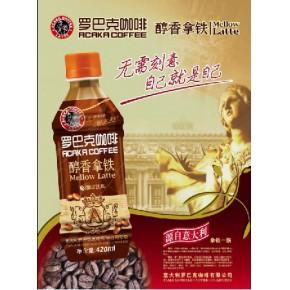 食品饮料招商加盟 罗巴克咖啡饮料 420ml