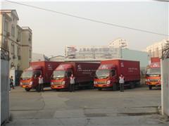 东莞新城胶垫制品厂