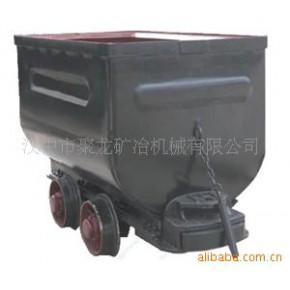 卸料车 聚龙 固定式矿车