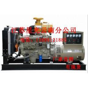 昆明柴油发电机|昆明柴油发电机价格