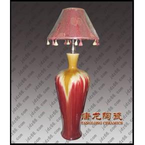 陶瓷台灯 装饰品陶瓷灯具 艺术陶瓷灯具 景德镇陶瓷