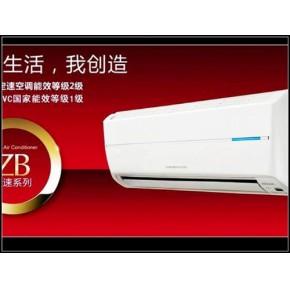 三菱空调解决了室内温度不均匀的问题制冷更健康制暖更舒适更省电