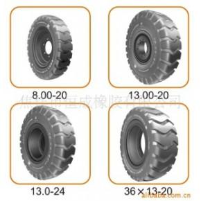 矿山专用实芯轮胎 装载机
