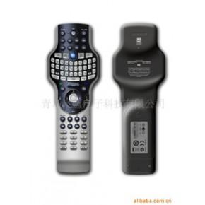 无线电脑遥控器 轨迹球鼠标 蓝牙遥控器