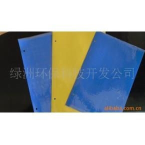 批发供应粘虫板(高强度塑料、纸质) 粘虫胶
