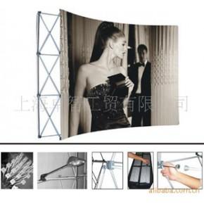 豪华拉网展架,弧形/直型铝合金双磁铁拉网展架