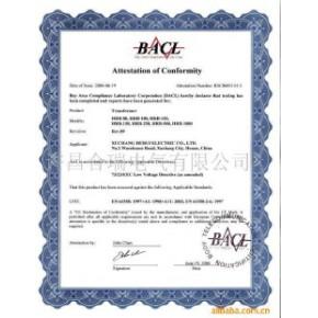 CE认证环形变压器 合瑞