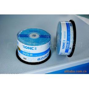 RONC品牌CD-R刻录碟片