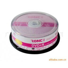 专业加工印刷刻录复制包装CD-R/DVD-R光盘