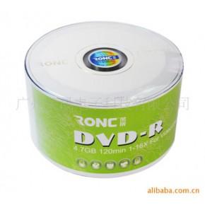 专业生产销售空白无标CD-R/DVD-R光盘