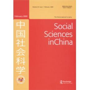 销售《中国社会科学》英文版 2000~2002 单期