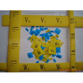 PE 标签管  标识管  热缩套管