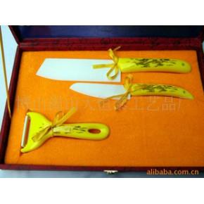 陶瓷刀-中华龙 厨用刀具