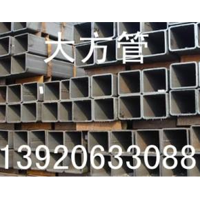 天津不等边角钢日标角钢槽钢200*100,150*90