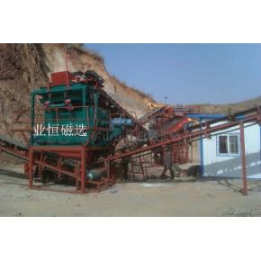 新疆选矿行业专用铁矿干选机