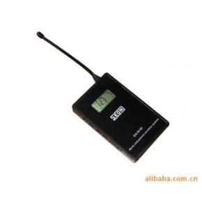 无线导游机,多人同时讲话,23个频道自由使用