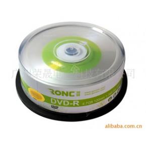 RONC DVD-R空白刻录碟片