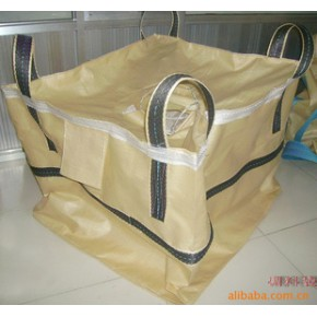 调料袋集装袋吨袋/食品袋/调料袋